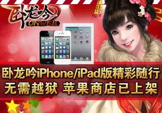 ����������iPhone/iPad��ƻ���̵��ϼ�