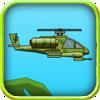 直升机和坦克