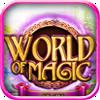 奇幻魔法世界